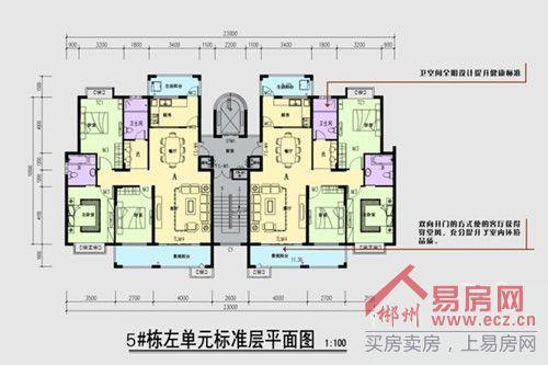翠江景苑五栋左单元户型图